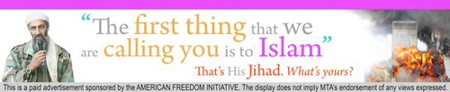 Here is an another meaning of jihad appearing in NYC subways , and